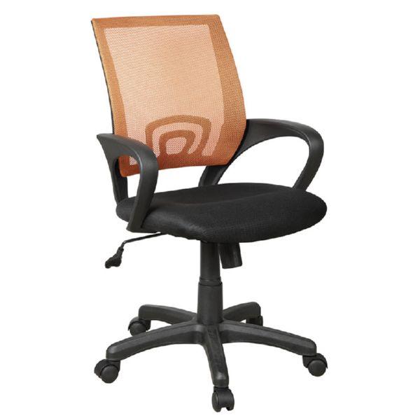 Silla oficina Cintia Negro/Naranja c/brazos